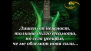 Kiss - Reason To Live + Превод