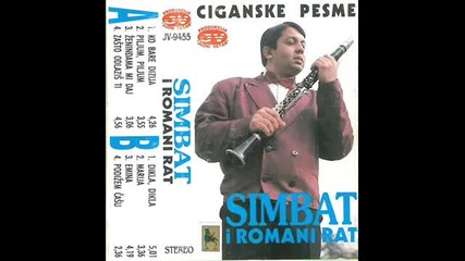 Simbat Petrovic i Romani Rat - Marija 1994