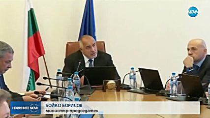 Министър Нанков отиде в Мизия