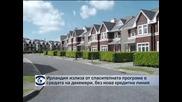 Ирландия излиза от спасителната помощ без нова кредитна линия