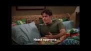 Двама мъже и половина - Сезон 7 Епизод 1 ( + Bg Превод )