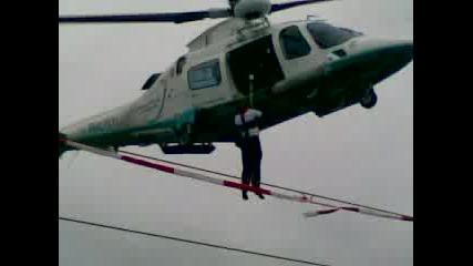 Операция Хеликоптер