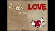 Top 30 гръцки балади 1