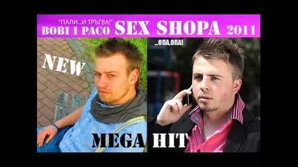 Боби и Пацо - Cekc шопа ( cd rip )