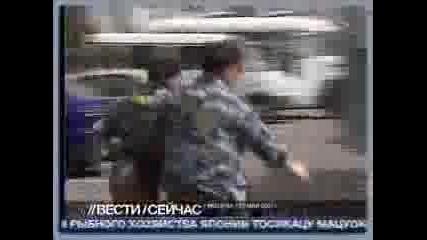 Така Се Действа В Русия