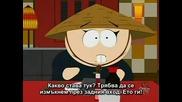 South Park / Сезон 12, Епизод 08/ Бг Субтитри
