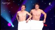 Френска комедия: Двама братя танцуват чисто голи само с кърпи на кръста : D