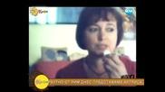 На кафе с българите по света - актрисата Жана Попова - На кафе (28.04.2014г.)