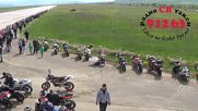 Кондофрей - 2016 23.04.2016 Видео от дрон kondofrey dron Bulgaria