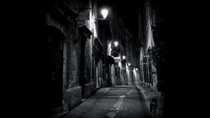 Woran-тъмни Улици