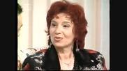 Деян Неделчев, Румяна Коцева, Анелия Манова В Чай - 2част - танцов Ансамбъл - live - 2002
