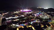 Откриването на Олимпийските игри