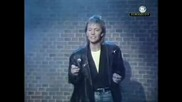 Chris Norman No Arms Can Ever Hold You
