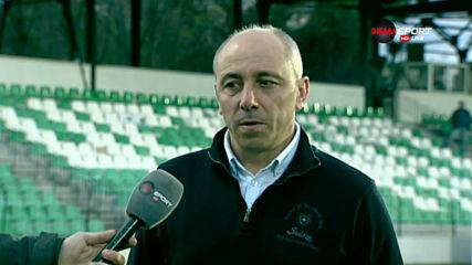 Илиан Илиев: Трябва повече да вкарваме, ще има 1-2 нови зимата