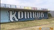 паметникът на Гунди и Котков
