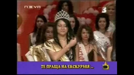 Господари на Ефира - Митьо Пищова се излага (Високо качество)