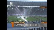 Над 1000 българи се хванаха на хоро на Олимпийския стадион в Берлин