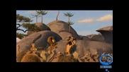 Мадагаскар 2: Бягство към Африка - Част 3 - Бг Аудио - High - Quality