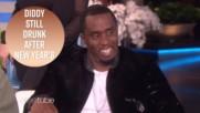 Диди призна, че е бил пиян по време на ''Шоуто на Елън''