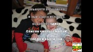 Детски Песнички - Оранжева песен - караоке (midi)