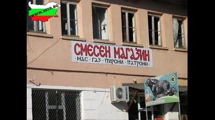 Това се вижда само в България 4