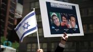 Israeli Guards Shoot Palestinian Attacker in Jerusalem