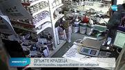Мним търговец задигна пари от касата на заведение в София