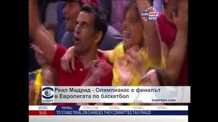 """""""Реал"""" (Мадрид) – """"Олимпиакос"""" е финалът в Евролигата по баскетбол"""