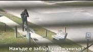 Под купола - Сезон 1 Епизод 3