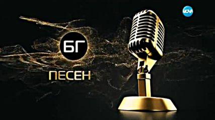 """""""БГ Песен 2016"""" - Стъпка напред – Михаела Маринова"""