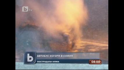 Автобус на градския транспорт изгоря в София