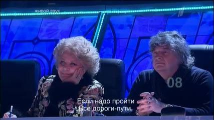 Николай Расторгуев и Екатерина Гусева - На крылечке (бг)