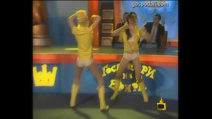 Жана и Алекс - Black Gold Видео Господари на ефира2