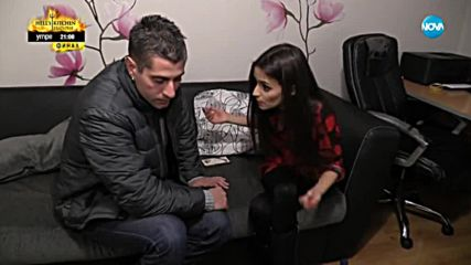 София - Ден и Нощ - Епизод 485 - Част 2
