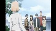 Shingetsutan Tsukihime (bg Субтитри) - Епизод 7