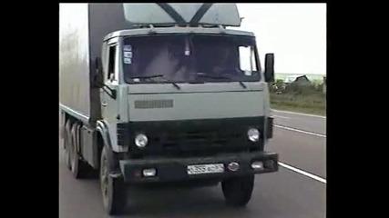 Григорий Заречный - Дальнобойщик