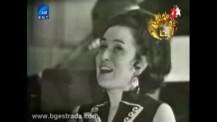 Маргрет Николова и Кирил Семов Сън сънувах (1969)