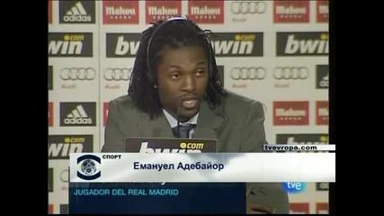 """Реал"" (Мадрид) представи Емануел Адебайор"