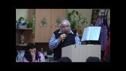 Един , Чийто произход е от Началото , от Вечността - Пастор Фахри Тахиров