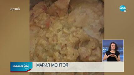 """""""Пирогов"""" прекрати договора си с фирмата, доставяла развалена храна на пациентите"""