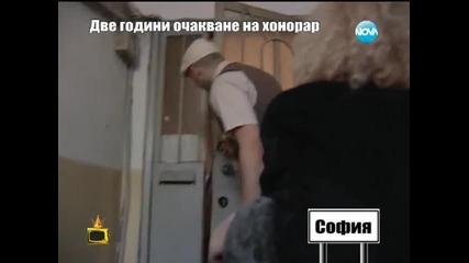 Две години очакване на хонорар - Господари на ефира (10.07.2014)