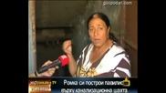 Роми цепят мрака :d