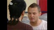 Sms - Edu and Juan