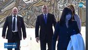 Президентът пред дипломатическия корпус: Външната ни политика трябва да е открита, принципна и предв