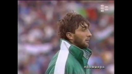 Национален химн на Република България - Мила Родино