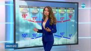 Прогноза за времето (26.05.2020 - обедна емисия)