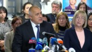 Bulgaria: PM Borissov to resign after Rumen Radev wins presidency