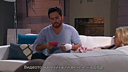 Смело Сърце - 58 Епизод - 2 част