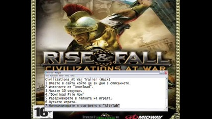 Rise and Fall:civilizations at War trainer (hack)