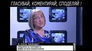 Цецка Цачева в Дикoff 09.03.13